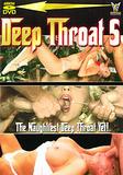 Deep Throat 5 (1991)