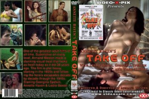 Take Off(1978)