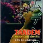 Tandem aka Chikan densha hitozuma-hen: Okusama wa chijo (1994)