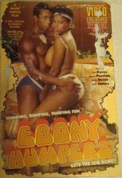(HUMPING,BUMPING,RUMPING FUN)EBONY HUMPERS(GETS THE JOB DONE!)