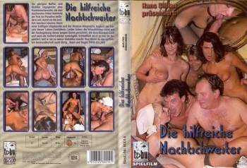 Die Hilfreiche Nachtschwester (1983) – German Classic Porn Movie