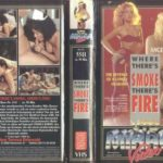 Where There's Smoke There's Fire (1987)