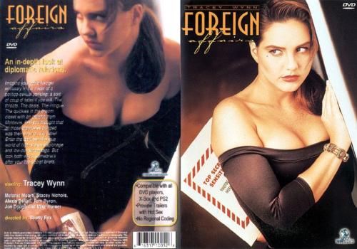 Foreign Affairs (1991)