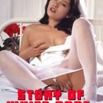 Story of White Coat(1984) Japanese Erotic