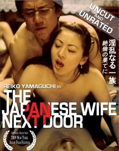 Japanese Wife Next Door (2004) High Quality