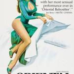Oriental Babysitter (1976) HQ