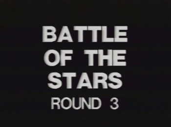 Battle of the Stars 3: Stud Wars (1985) - USA Classics