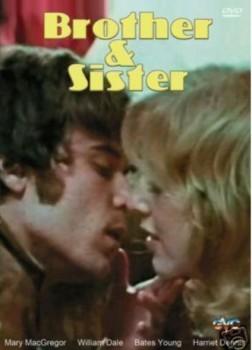 StepGuy & College-Girl (1973) - USA Classics