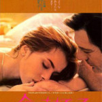 Ladri di Donne (1995) DVDRip – Italian Vintage