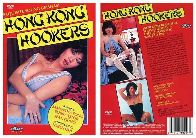 Hong Kong Women (1984) - Classic Movies