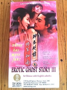 Erotic Ghost Story WATCH NOW!