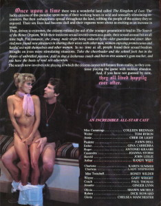 Ginger Lynn Bedtime Tales (1985) aka Queen Of Lust