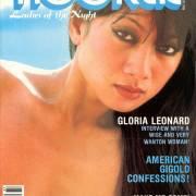 Magazine (US) – July 1981