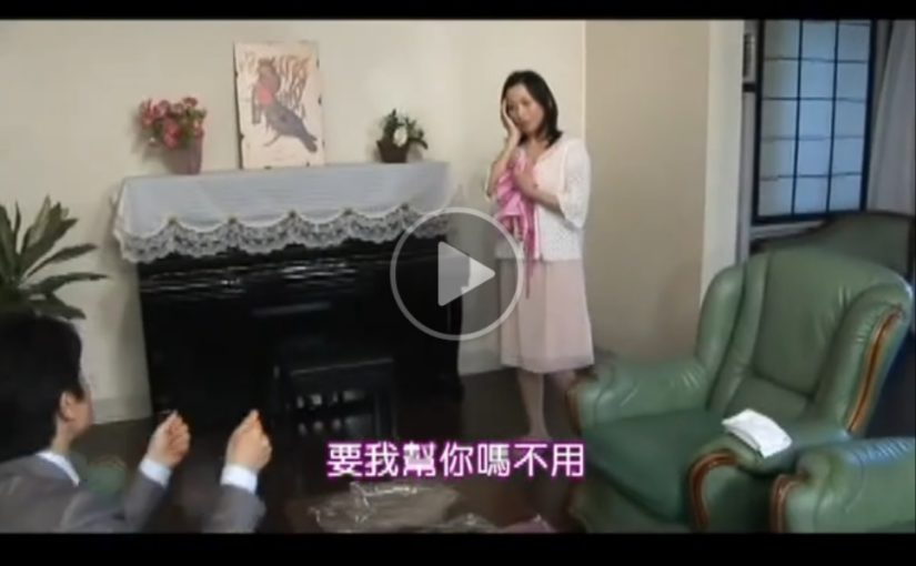 Japanese Milf Seduces Him!