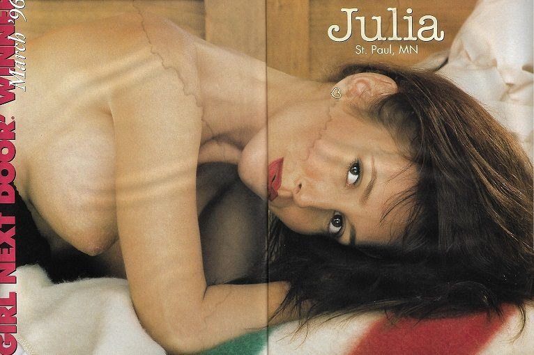 Gallery Magazine - Julia - GNDM - March 1996 [Full Scans]