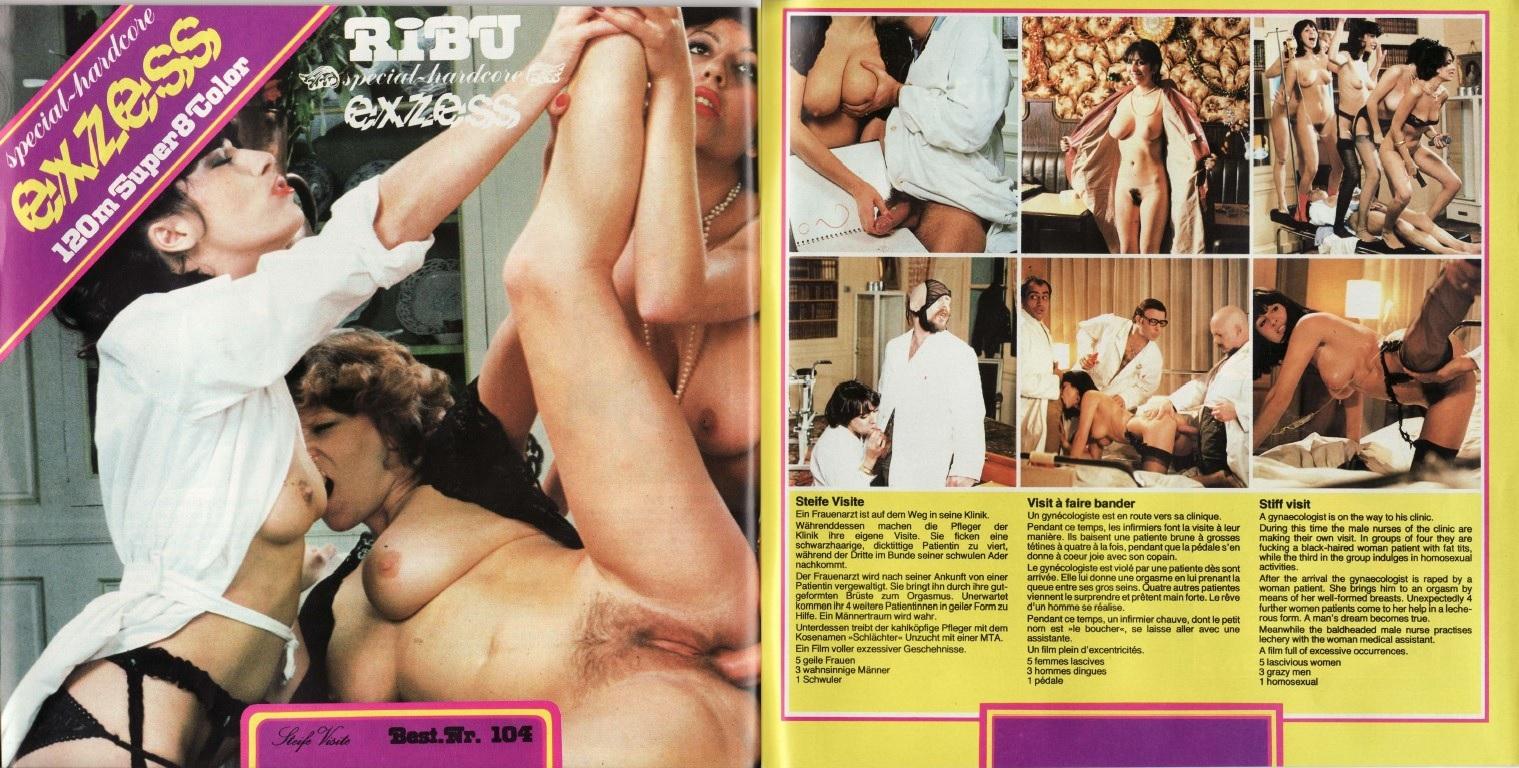 seks-retro-frantsuzskie-filmi