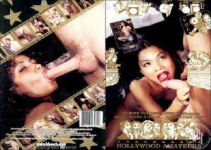 Hollywood Amateurs 8 (1994) (USA)