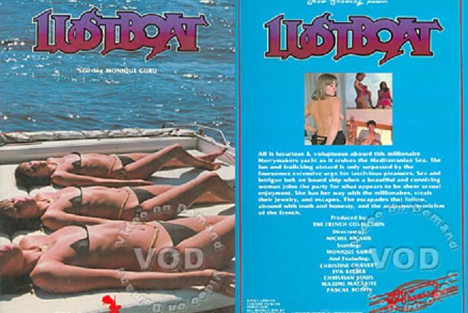 Lust Boat (1984) (USA) English version