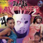Black Avenger 4 (1997) (US)