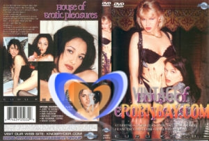 Casa di Piacere (1996) English Version [Watch & Download]