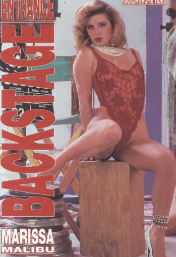 Backstage Entrance 1 (1992) (Rare) [HQ] [Download]
