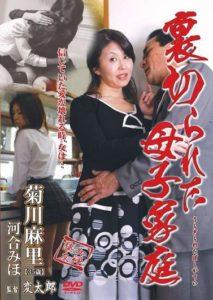 YUBA-10 Japanese Mature Sex