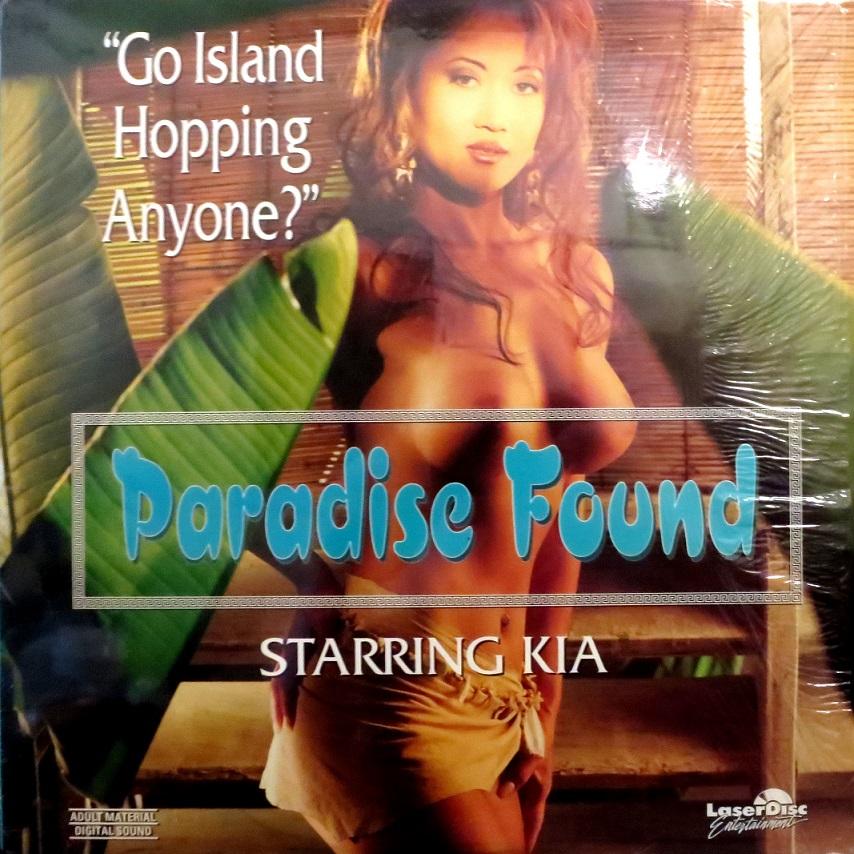 Paradise Found (1994) - Kia [High Quality] [Download]
