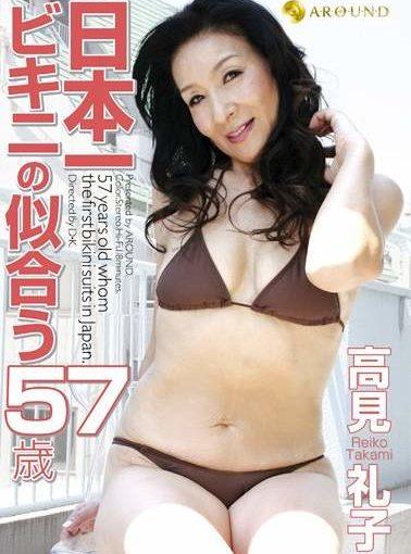 JAV Mature with Bikini: JFYG-011 Movie [Download]