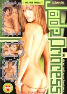 Jade Princess (1999) (Rare) [Vintage Porn Movie] [Download]