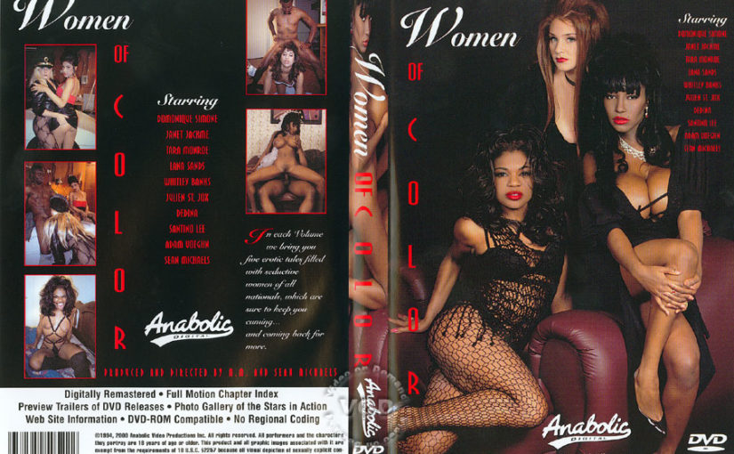Women of Color #1 (1994) (USA) (Rare) [Download]
