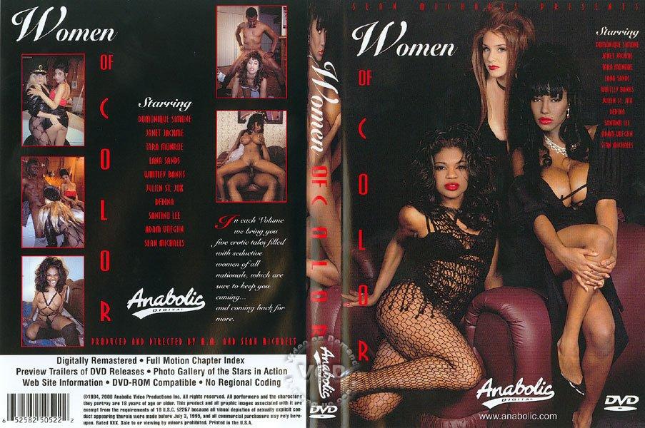 Women of Color #1 (1994) (USA) (Rare) [Download]