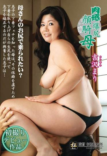 JAV Mature Movie: MATU-42 (2010s) [Download]