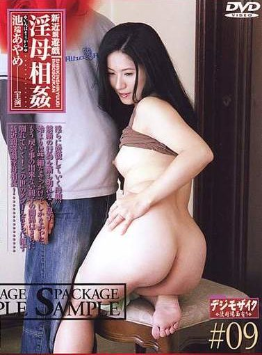 Japanese Milf Getting Orgasm by this guy