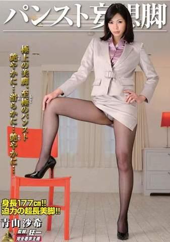 Leg Fetish with tall Japanese Milf: KMI-071 JAV