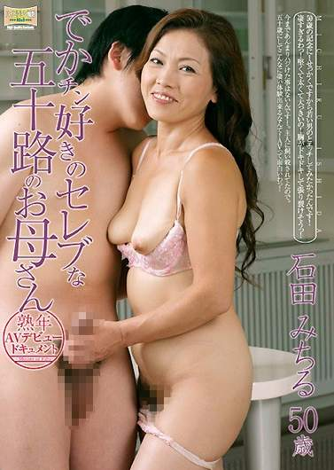 Japanese Mature Understand His Needs: MKD-14 JAV