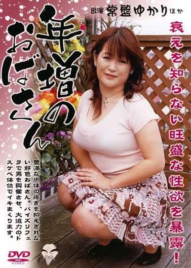 Japanese Milf in Skirt: MARD-030 JAV