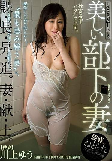 Japanese Milf Knows His Feelings: AVSA-061 JAV