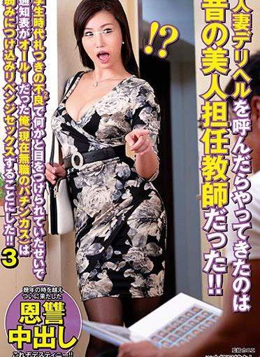His Japanese Milf in Stockings Teasing: VOSS-105 JAV