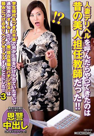 His Japanese Milf in Stockings Teasing: VOSS-105 JAV