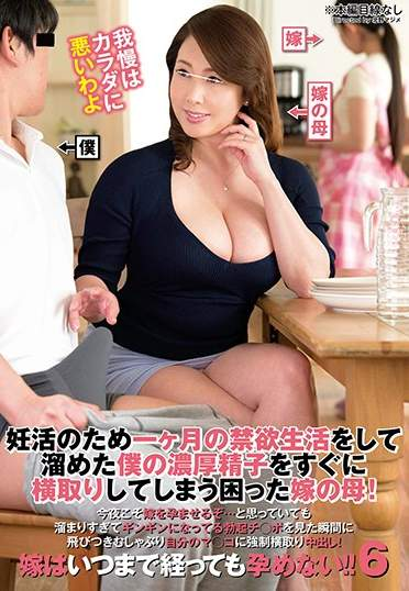My Dick is getting hard with Japanese Milf Near Me!