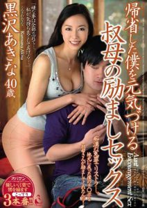Japanese Milf in Mini Skirt Can't Resist