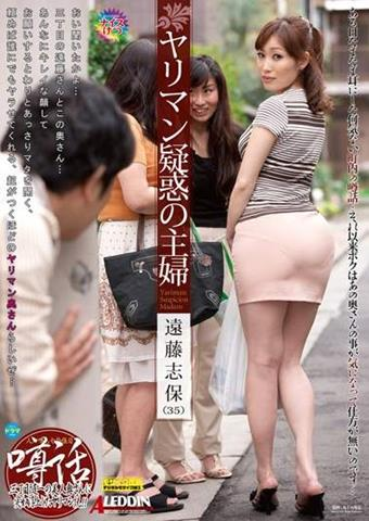Japanese MILF housewives fucked in their homes