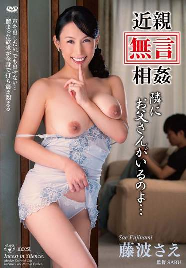 My Japanese Milf with her beautiful nipples