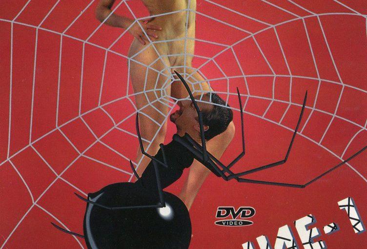 Seduction 1 (2002) (Russian) (Rare) [Download]