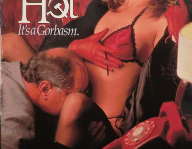Red Hot (1990) (USA) [Watch & Download]