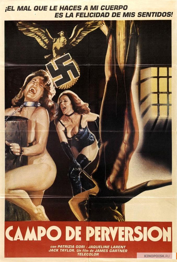 Nathalie rescapee de l'enfer (1978) (France) (Softcore) [HQ] [Download]