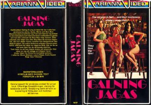 The Swinging Barmaids (1975) (USA) (Softcore) [Download]