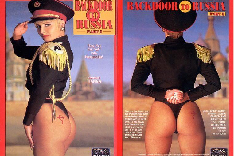 Backdoor to Russia 2 (1993) [Download]