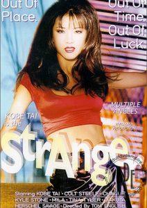 Stranger (1998) (USA) [Watch & Download]