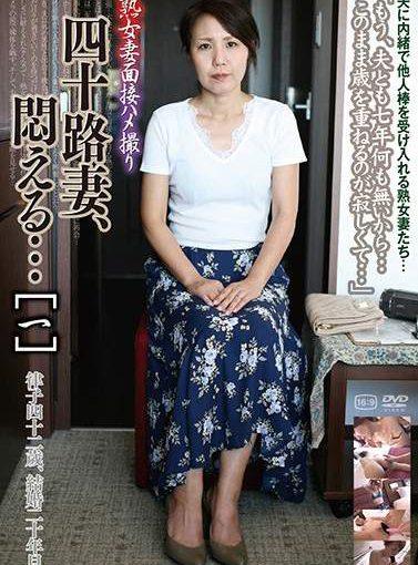 Japanese Mature in Tall-Skirt Fucked